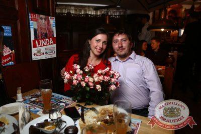 «Город 312», 10 ноября 2016 - Ресторан «Максимилианс» Екатеринбург - 18