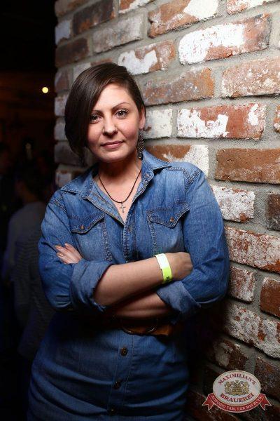 «Город 312», 10 ноября 2016 - Ресторан «Максимилианс» Екатеринбург - 20
