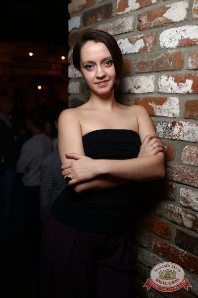«Город 312», 10 ноября 2016 - Ресторан «Максимилианс» Екатеринбург - 21