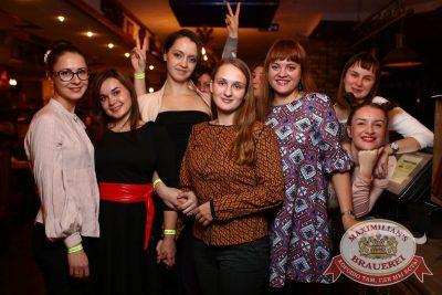 «Город 312», 10 ноября 2016 - Ресторан «Максимилианс» Екатеринбург - 24