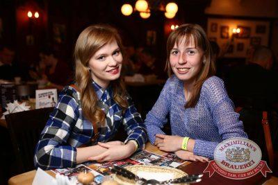 «Город 312», 10 ноября 2016 - Ресторан «Максимилианс» Екатеринбург - 26