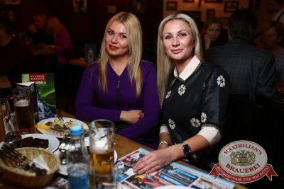 «Город 312», 10 ноября 2016 - Ресторан «Максимилианс» Екатеринбург - 27