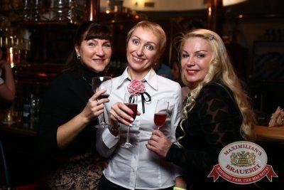 «Город 312», 10 ноября 2016 - Ресторан «Максимилианс» Екатеринбург - 35