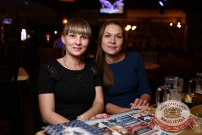 «Город 312», 10 ноября 2016 - Ресторан «Максимилианс» Екатеринбург - 36
