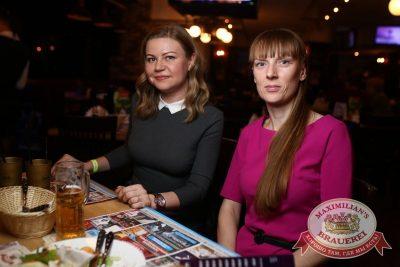 «Город 312», 10 ноября 2016 - Ресторан «Максимилианс» Екатеринбург - 37