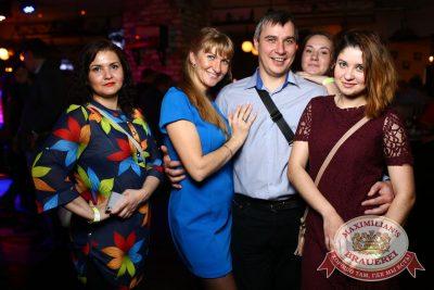 «Город 312», 10 ноября 2016 - Ресторан «Максимилианс» Екатеринбург - 7