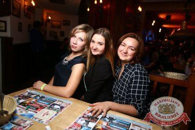 «Город 312», 10 ноября 2016 - Ресторан «Максимилианс» Екатеринбург - 8