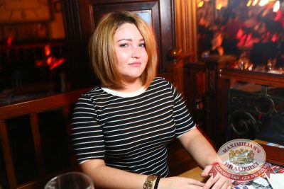 «Дыхание ночи»: Dj Ivan Spell (Санкт-Петербург), 11 ноября 2016 - Ресторан «Максимилианс» Екатеринбург - 14