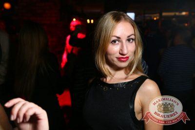 «Дыхание ночи»: Dj Ivan Spell (Санкт-Петербург), 11 ноября 2016 - Ресторан «Максимилианс» Екатеринбург - 32