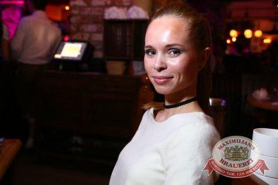 «Дыхание ночи»: Dj Ivan Spell (Санкт-Петербург), 11 ноября 2016 - Ресторан «Максимилианс» Екатеринбург - 39