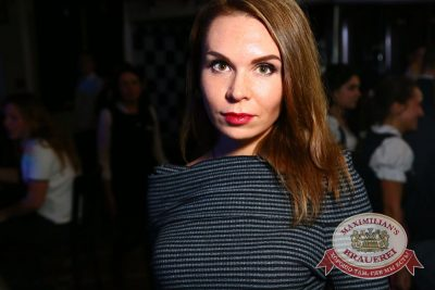 «Дыхание ночи»: Dj Ivan Spell (Санкт-Петербург), 11 ноября 2016 - Ресторан «Максимилианс» Екатеринбург - 48