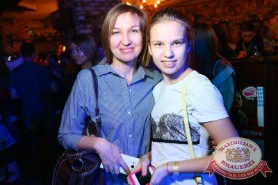 Моя Мишель, 17 ноября 2016 - Ресторан «Максимилианс» Екатеринбург - 11