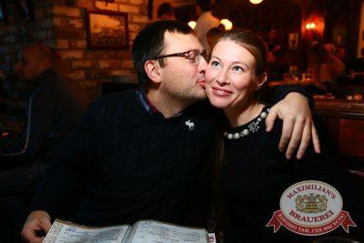 Моя Мишель, 17 ноября 2016 - Ресторан «Максимилианс» Екатеринбург - 13