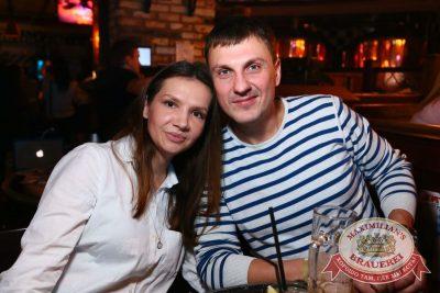 Моя Мишель, 17 ноября 2016 - Ресторан «Максимилианс» Екатеринбург - 14