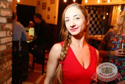 Моя Мишель, 17 ноября 2016 - Ресторан «Максимилианс» Екатеринбург - 15