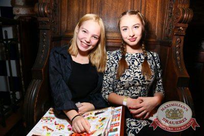 Моя Мишель, 17 ноября 2016 - Ресторан «Максимилианс» Екатеринбург - 16