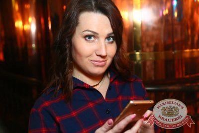 Моя Мишель, 17 ноября 2016 - Ресторан «Максимилианс» Екатеринбург - 19