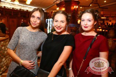 Моя Мишель, 17 ноября 2016 - Ресторан «Максимилианс» Екатеринбург - 20