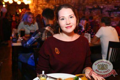 Моя Мишель, 17 ноября 2016 - Ресторан «Максимилианс» Екатеринбург - 24