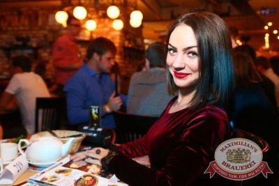 Моя Мишель, 17 ноября 2016 - Ресторан «Максимилианс» Екатеринбург - 26