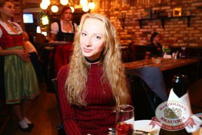 Моя Мишель, 17 ноября 2016 - Ресторан «Максимилианс» Екатеринбург - 27