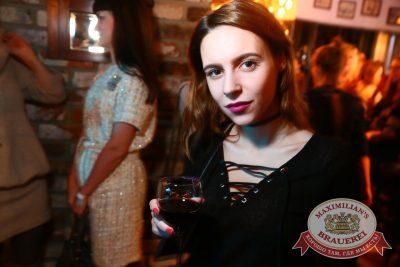 Моя Мишель, 17 ноября 2016 - Ресторан «Максимилианс» Екатеринбург - 28