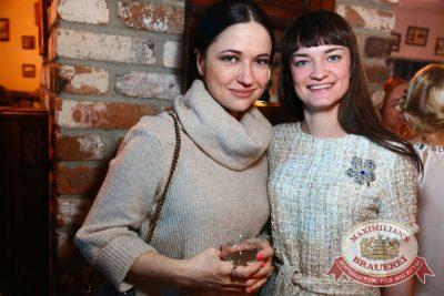 Моя Мишель, 17 ноября 2016 - Ресторан «Максимилианс» Екатеринбург - 29