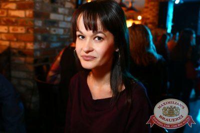 Моя Мишель, 17 ноября 2016 - Ресторан «Максимилианс» Екатеринбург - 30