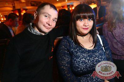 Моя Мишель, 17 ноября 2016 - Ресторан «Максимилианс» Екатеринбург - 32