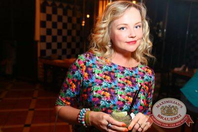 Моя Мишель, 17 ноября 2016 - Ресторан «Максимилианс» Екатеринбург - 35