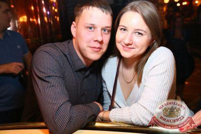 Моя Мишель, 17 ноября 2016 - Ресторан «Максимилианс» Екатеринбург - 37