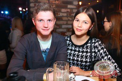 Моя Мишель, 17 ноября 2016 - Ресторан «Максимилианс» Екатеринбург - 38