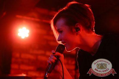Моя Мишель, 17 ноября 2016 - Ресторан «Максимилианс» Екатеринбург - 8