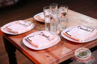 День бухгалтера, 19 ноября 2016 - Ресторан «Максимилианс» Екатеринбург - 10