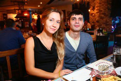 День бухгалтера, 19 ноября 2016 - Ресторан «Максимилианс» Екатеринбург - 17