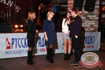 День бухгалтера, 19 ноября 2016 - Ресторан «Максимилианс» Екатеринбург - 2