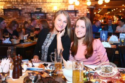 День бухгалтера, 19 ноября 2016 - Ресторан «Максимилианс» Екатеринбург - 22