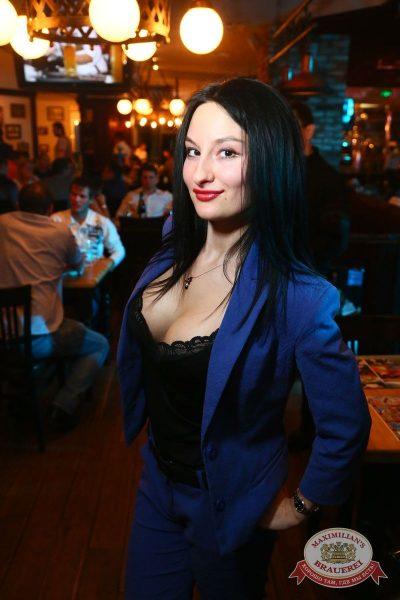 День бухгалтера, 19 ноября 2016 - Ресторан «Максимилианс» Екатеринбург - 24