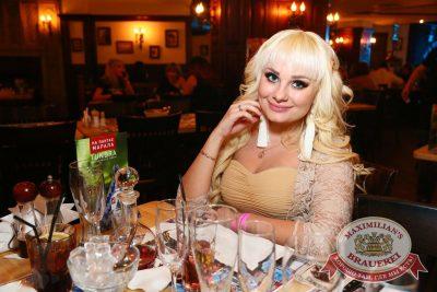 День бухгалтера, 19 ноября 2016 - Ресторан «Максимилианс» Екатеринбург - 26