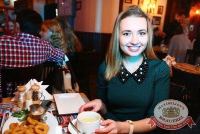 День бухгалтера, 19 ноября 2016 - Ресторан «Максимилианс» Екатеринбург - 29