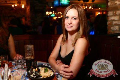 День бухгалтера, 19 ноября 2016 - Ресторан «Максимилианс» Екатеринбург - 33