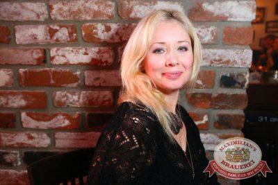 День бухгалтера, 19 ноября 2016 - Ресторан «Максимилианс» Екатеринбург - 34