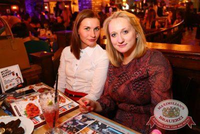 День бухгалтера, 19 ноября 2016 - Ресторан «Максимилианс» Екатеринбург - 36