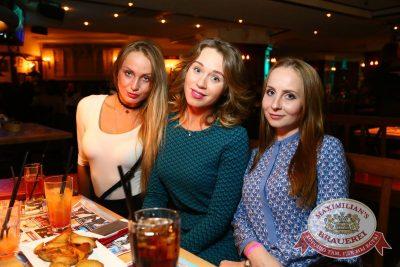 День бухгалтера, 19 ноября 2016 - Ресторан «Максимилианс» Екатеринбург - 38