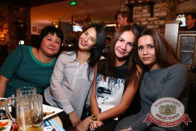 День бухгалтера, 19 ноября 2016 - Ресторан «Максимилианс» Екатеринбург - 39