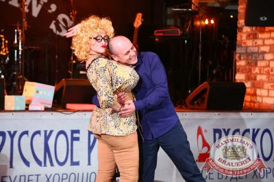 День бухгалтера, 19 ноября 2016 - Ресторан «Максимилианс» Екатеринбург - 9