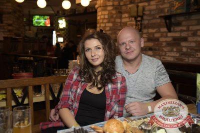 Linda, 24 ноября 2016 - Ресторан «Максимилианс» Екатеринбург - 15