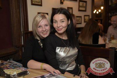Linda, 24 ноября 2016 - Ресторан «Максимилианс» Екатеринбург - 18