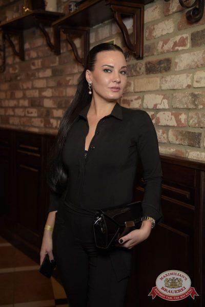 Linda, 24 ноября 2016 - Ресторан «Максимилианс» Екатеринбург - 21