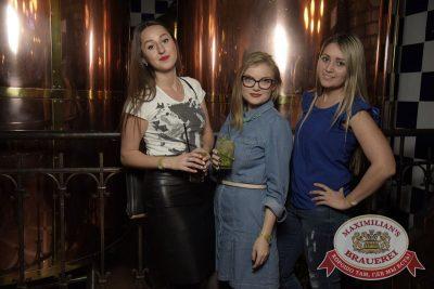 Linda, 24 ноября 2016 - Ресторан «Максимилианс» Екатеринбург - 22